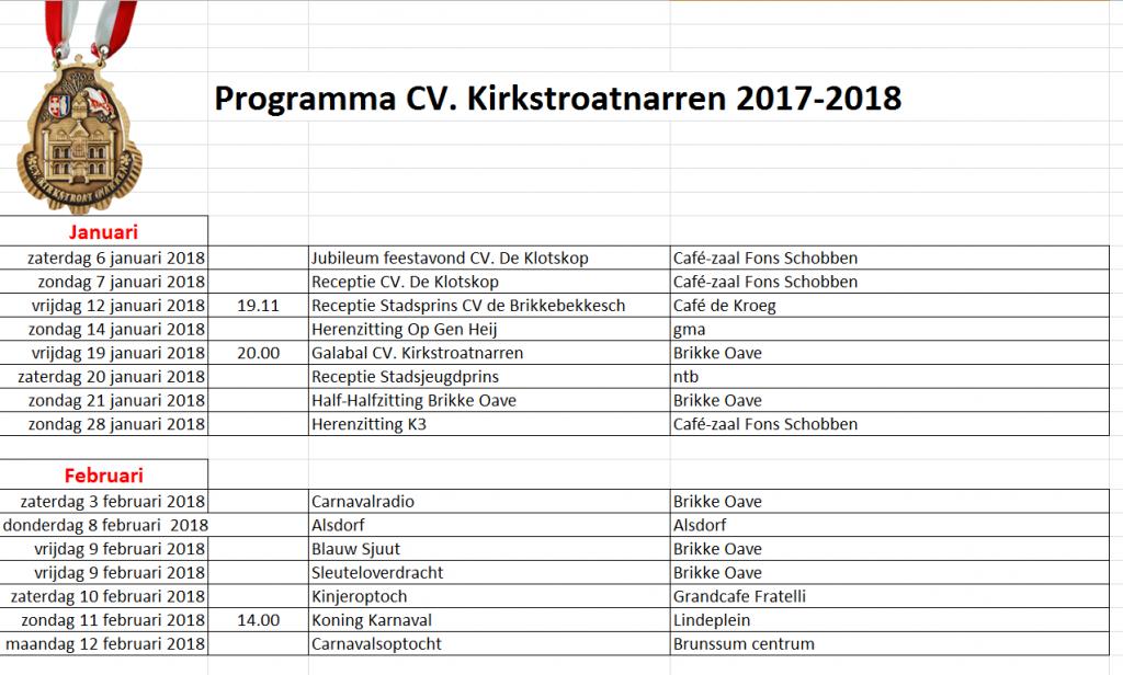 prog-2017-2018