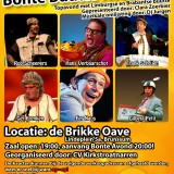 Poster 2014 Buutte avaond